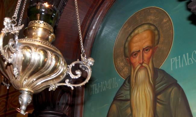 Православната църква почита свети Иван Рилски Чудотворец
