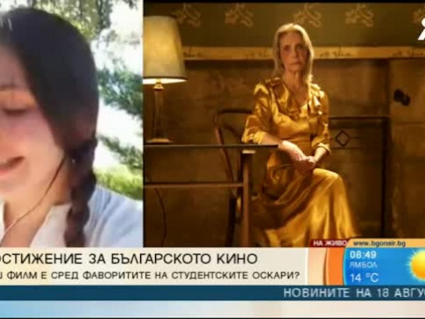 """Постижение за българското кино. Филмът """"Тантра"""", който е създаден от"""