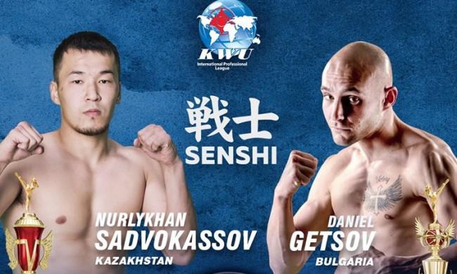 Даниел Гецов срещу казахстански майстор на SENSHI 6 в Камчия