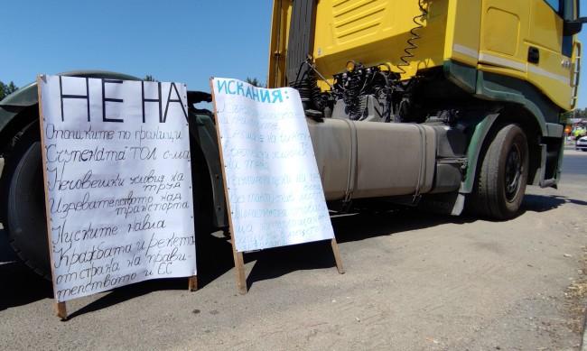 Втори протест на превозвачи на границата с Гърция