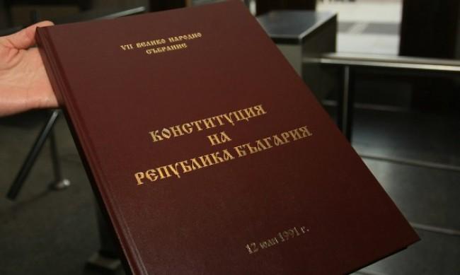 НФСБ също иска нова Конституция, подкрепя ГЕРБ за проекта