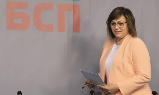 Нинова твърдо: БСП няма да участва в преговорите за Конституция