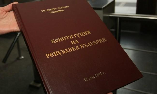 ВМРО иска широк дебат за Конституцията, не бивало да се бърза