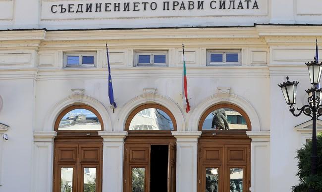 СДС предлага: Двукамерен парламент, който да избира президента