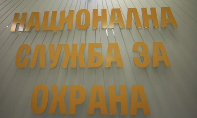 Снимките от спалнята на Борисов не са дело на НСО