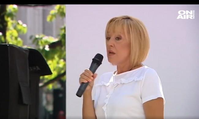 Манолова няма да прави партия, отива с партньори на избори