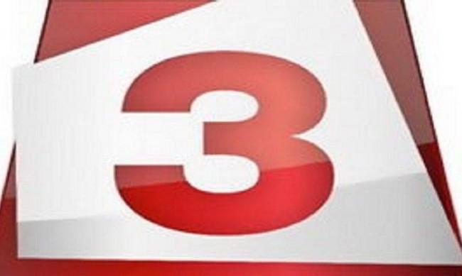 """""""Канал 3"""" е напът да стане собственост на """"Нова Броудкастинг груп"""""""
