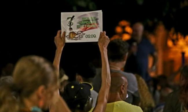 """Столична община: Придвижвайте се извън площад """"Независимост"""""""