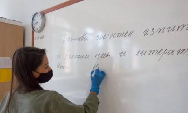 Санкциите за ученици без маска - от забележка до преместване