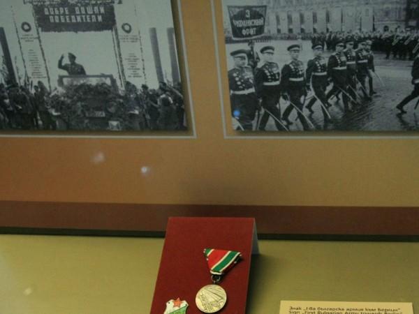 На 9 септември 1944 г. властта е сменена насилствено и