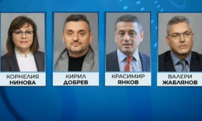 Четирима кандидати в прекия избор на лидер на БСП