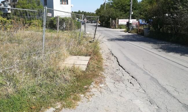 Helpbook за улиците: Лоша инфраструктура, без тротоари и пешеходни пътеки