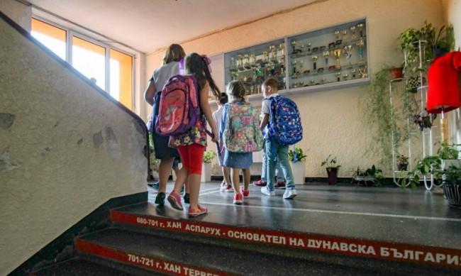 Каква ще помощта, ако детето е поставено под карантина от училището?