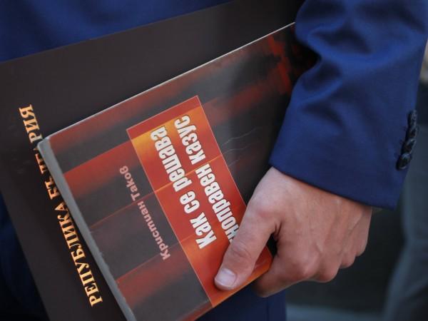 Снимка: Димитър Кьосемарлиев, Dnes.bgСъдии от Софийския районен съд се събраха