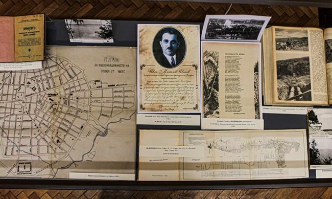 """Националната библиотека представя изложба """"Рилският водопровод"""""""