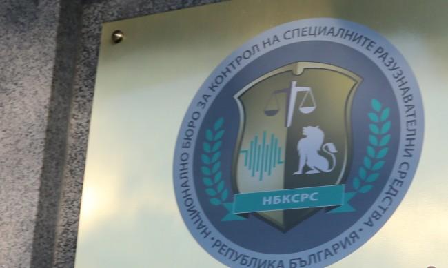 КПКОНПИ погна за корупция общински съветници от Царево и Твърдица