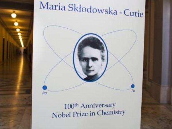 Мария Кюри – откривателката на радий и полоний, е била