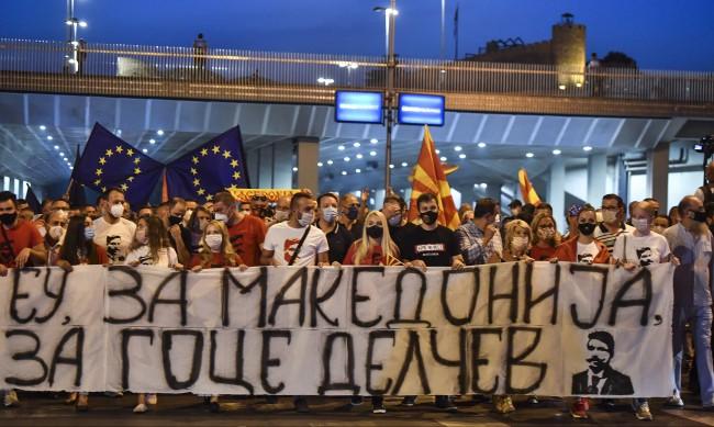 Какви са нагласите в Скопие за българския меморандум до ЕС?