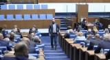 Парламентът заработи и без регистрация на депутатите от БСП