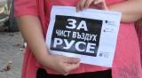 Жители на Русе отново сигнализират за обгазяване