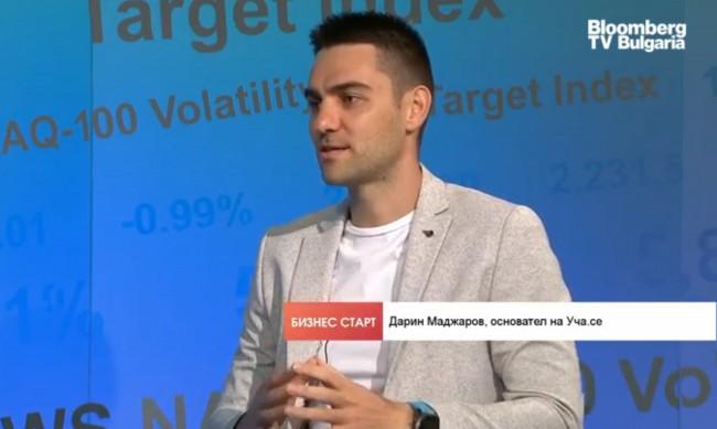Дарин Маджаров от Уча.се: Страната ни беше сред образците в онлайн обучението