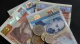 СДВР търси собственика на намерена сума пари