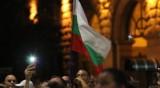 72-и ден на протест събра хора в столицата