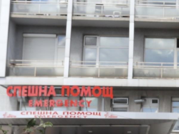 """Тролейбус блъсна жена в локалното на столичния бул. """"България"""". Инцидентът"""