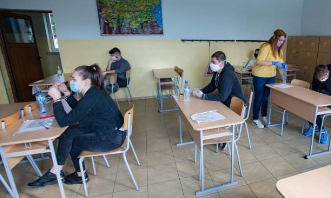 Четири паралелки от столично училище под карантина