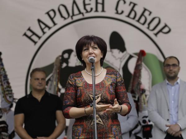 """Народният събор в пловдивския парк """"Лаута"""" е нагледен урок по"""