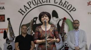 Цвета Караянчева откри фолклорния фестивал