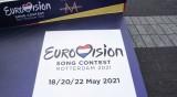 """Четири сценария за """"Евровизия"""" догодина"""