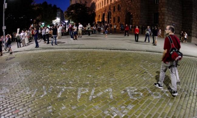 73-и ден на протест: Недоволни граждани се събират в Триъгълника на властта