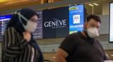 И в Цюрих протестират срещу носенето на маски