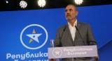 Цветан Цветанов представи лицата на партия си