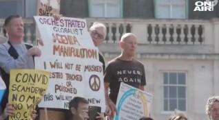 Хиляди в Лондон на протест срещу нова карантина