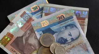 Родни туроператори искат фонд за гарантиране на пътуванията