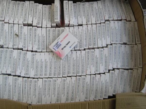 """Митничари от отдел """"Борба с наркотрафика"""" иззеха 36 384 таблетки"""