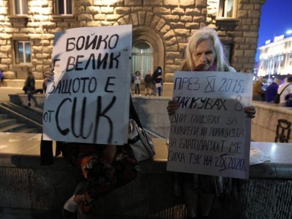"""Организаторите на антиправителствение протести от т. н. """"отровно трио"""" обявиха,"""