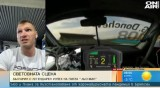 "Български автомобилен състезател с успех на писта ""Льо Ман"""