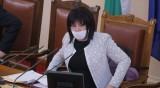 Караянчева: Независимостта винаги ще озарява надеждите ни