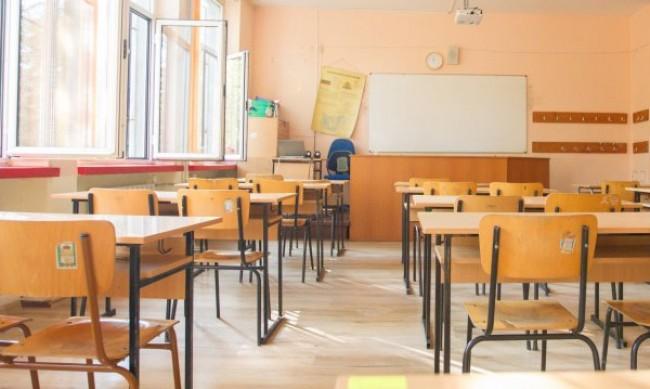 Паралелка от езиковата гимназия в Силистра е под карантина