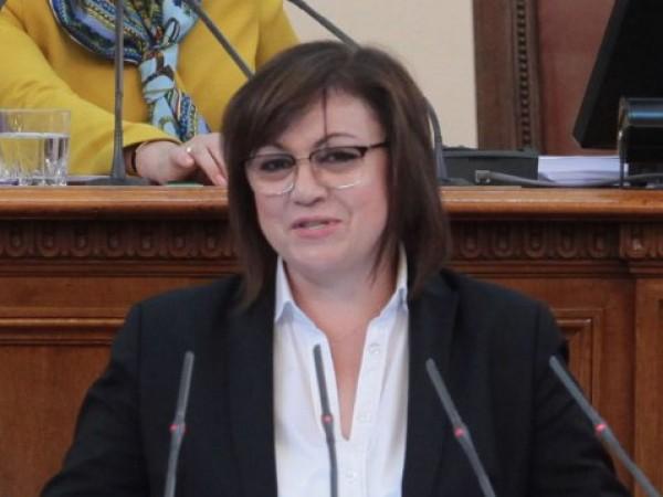 Лидерът на БСП Корнелия Нинова поздрави българите за Деня на