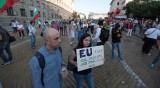 """Велико народно въстание 3: Площад """"Независимост"""" се пълни с протестиращи"""