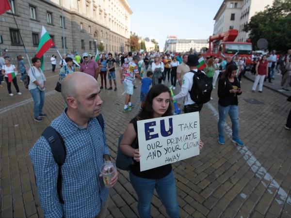 """Третият протест, обявен като """"Велико народно въстание"""", е насрочен за"""