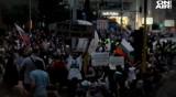 Сценаристите на Слави създадоха песен за протестите