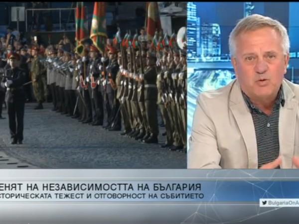 """""""Независимостта на България е учудващ празник, поради самочувствието на българските"""