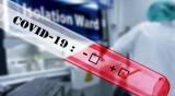 Още двама учители от 107-о училище са с коронавирус