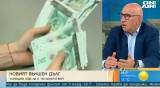 """Хампарцумян: Да имаш """"бели пари за черни дни"""" не е лоша идея"""