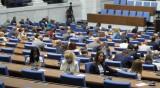 Охвърлиха ветото върху кариерните бонуси на магистратите